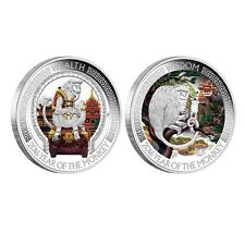 2016 LUNAR GOOD FORTUNE WEALTH & WISDOM YEAR OF THE MONKEY Silver Two Coin Set