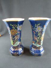 Pair of Carlton Ware Vases Pheasant & Rockery Pattern c.1906-27
