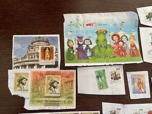 Ungarn 2021/2020 gestemplet, Briefmarken