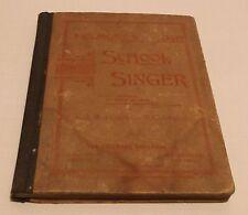 FILLMORE'S SCHOOL SINGER Day Schools, Juvenile Classes, teachers' HC/1895 - P