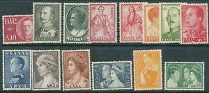 1957 ROYAL FAMILY SET MINT HINGED FRESH LOOKING BIN PRICE GB£25.00