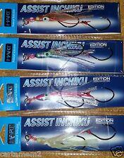 HART ASSIST INCHIKU 7/0 - Assist extra fuertes (envio una unidad)