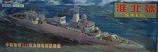 Trumpeter 1/200 Chinese Huai Bei Naval Frigate 541 Static or Motorized 3601