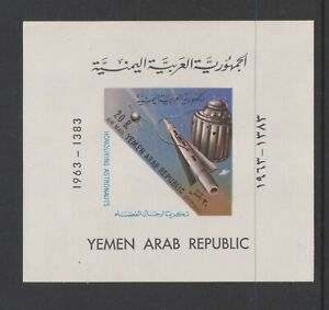 Yemen - 1963, Air. Honouring Astronauts, Space sheet - Imperf - MNH - SG MS244a