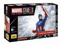 1/43 Model kits. Marvel Captain America