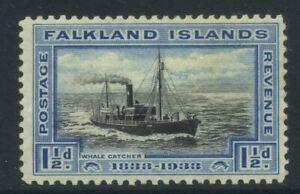 1933 Falkland Islands Break in cloud 1½d SG 129a Mint LH Cat £1500