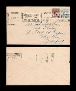 Singapore 1951 local cover with City Day slogan postmark, used for 1 day only.