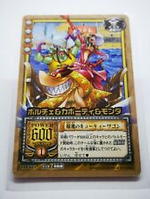 One Piece From TV animation bandai carddass carte card holo Made in Korea TD-T05