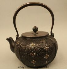 "9"" Archaic China Japan Japanese Iron Beautiful Kettle Wine Tea Pot Flagon"