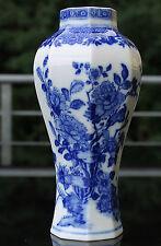 """Rosenthal - Classic Rose Porzellan Vase """" Blühender Garten """" Sammlerobjekt !!!"""