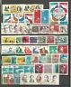 DDR 1962 gestempelt  kompletter Jahrgang   mit allen Einzelmarken