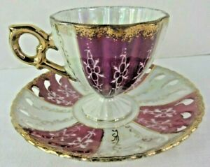 Vintage Brinnco Footed Tea Cup and Saucer Iridescent Pearl Luster