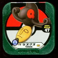 "POKEMON JETON COIN JAPANESE ""COUNTER"" - N° 47 Yamask (7-20) TUTAFEH"
