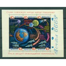 URSS 1964 - Y & T  feuillet n. 35 - Loi de Mendeleïev (Michel n. 34 y)