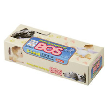 BOS Amazing Odor Sealing Baby Disposable Diaper Bags, Also for Pet Waste or Any