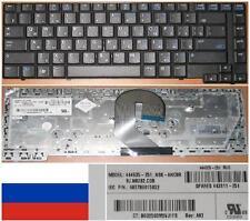 Clavier Qwerty Russe HP 6710B 6715B NSK-H4C0R 9J.N8282.C0R 444635-251 443811-251