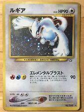 Lugia Pokemon 1999 Holo Neo 1 Japanese 249 G
