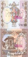 Pakistan Pick-Nr: 26b bankfrisch 1982 1 Rupee (sign var.)