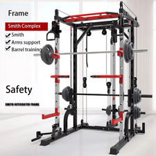 Multi-Function Power Cage Smith Machine & Squat Rack System w 2 40Kg Dumbbells!