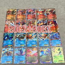 100 Stück Pokémon Karten 20GX Karte 80EX Karte Sammel karten Trading Geschenk