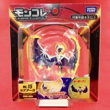 TAKARA TOMY MONCOLLE ML-15 Lunala Pokemon Monster Collection Figure W/Tracking#
