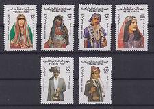 PDR YEMEN (South) – 1986 Yemeni Brides, MNH-VF – Scott 370-75
