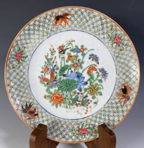 Unusual Antique Chinese Canton Export Famille Rose Goldfish Plate Guangxu Period