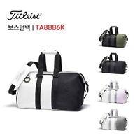 Titleist PLAYERS Boston Golf Bag 2.0 TA8BB6K 5 Colors - 100% Authentic