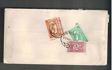 1957 Jeddah Saudi Arabia Airmail cover to France