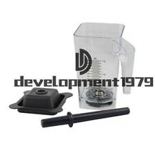 JTC TM-767 Smoothies machine cup Ice crusher accessories for smoothies blender