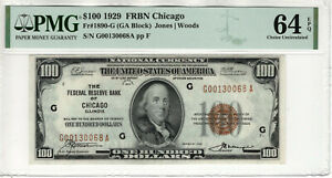 1929 $100 FEDERAL RESERVE BANKNOTE CHICAGO FR.1890-G PMG CHOICE UNC 64 EPQ (068A