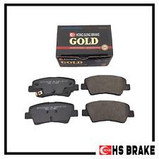 HSB REAR Brake Pads (HD1813)