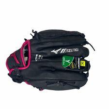 "Mizuno Finch Prospect Softball Glove, 10"", Left Hand Throw, Youth 3-6"