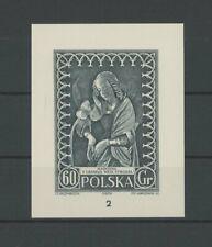 POLAND OFFICIAL BLACK PRINT 1958 CARDBOARD IMPERF RARE!! SCULPTURE MADONNA h3790