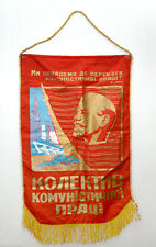 Vintage Ussr Russian Soviet Flag Pennant Wall Banner Lenin Propaganda + Gift