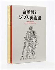Studio Ghibli Hayao Miyazaki and Ghibli Museum Illustrations 2 Books Set #664
