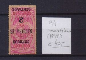 ! Guatemala 1898. Inverted Overload Stamp. YT#94. €40.00!
