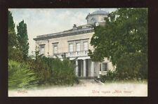 Greece CORFOU Villa Royale Mon Repos 1900s u/b PPC