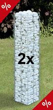 2 Stk STEINSÄULE 20x20x118 Säule basic eckig Pfosten Gabione Gartendeko BELLISSA