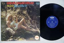 JIMMY TAKEUCHI DRUM/AME NO HI NO BLUES TOSHIBA TP-7547 Japan VINYL LP