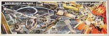 Mali 1994 1259-61 U 651 IMPERF 50th Ann D-Day Landing aircrafts battle was WWII