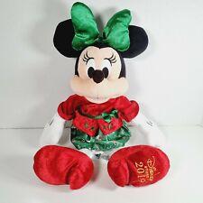 """Disney Store Minnie Mouse Navidad Juguete Suave Felpa 2019 16"""" Edición Limitada"""