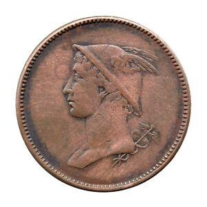 Halfpenny Token - Mercury - British Copper Co. 1809-1810