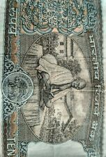 10 rupees old note gandhi issue L. K. Jha