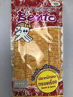 Squid Sweet Spicy Snack Bento Seafood Halal 20g.