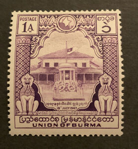 1948 Burma 1st Anniversary Murder Aung San & Ministers 1a Violet MLH stamp SG91