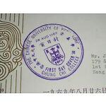 Stamps,First Day Covers and Curios