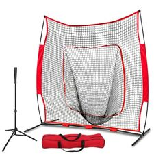 Pro-Style Batting Tee +Baseball Softball 7'×7' Practice Net w/Bag and Bow Frame