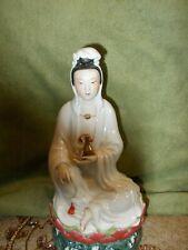 Vintage Geisha Girl Figurine Sitting - Holding Vase & Necklace - B611-4
