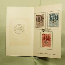 DR WHO 1965 VIETNAM FDC FOLDER INTERNATIONAL COOPERATION YEAR COMBO  f08875
